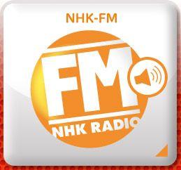 NHK-FMRADIO