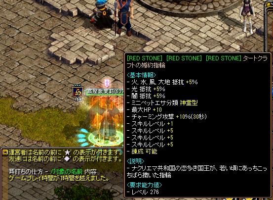 RedStone 13.04.20[04]