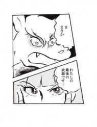 石川ビューティ01