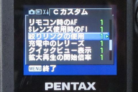 IMG_0247_.jpg