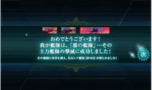 スクリーンショット 2013-12-27 00.20.29