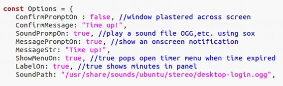 Timer With Notifications Ubuntu Cinnamon パネル タイマー 設定ファイルの編集
