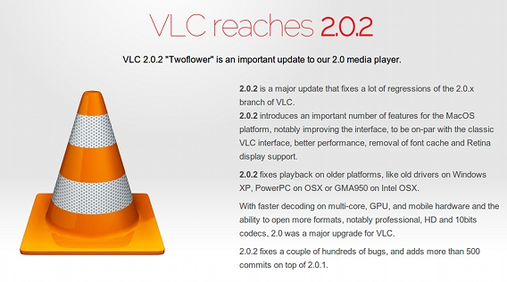 Ubuntu VLC 2.0.2 PPA インストール