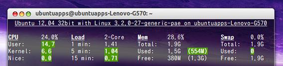 Glances Ubuntu コマンド システムモニタ カーネルのバージョン