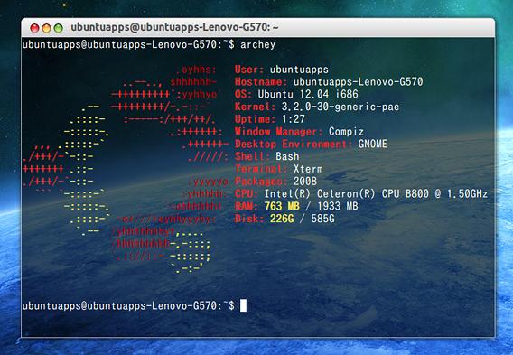 Archey Ubuntu コマンド システムモニタ