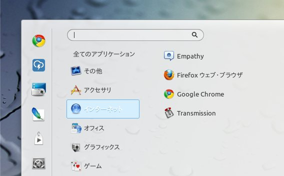 Cloud 2 - Cinnamon Theme Menu