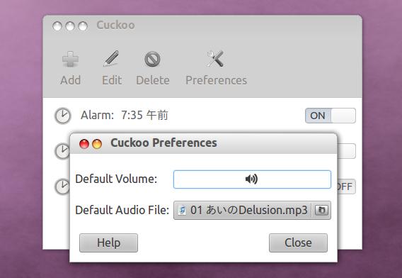 Cuckoo Ubuntu アラーム時計 設定