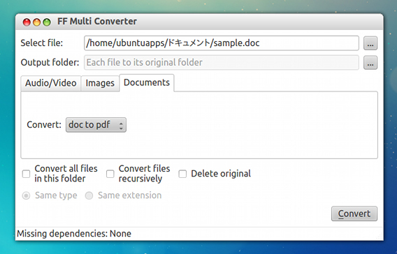 FF Multi Converter Ubuntu 文書ファイルの形式変換