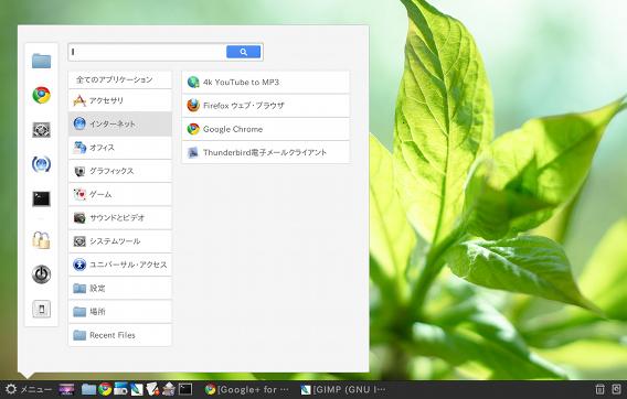Google+ for Cinnamon テーマ