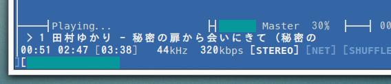 MOC (music on console) Ubuntu 端末 音楽プレイヤー 再生情報