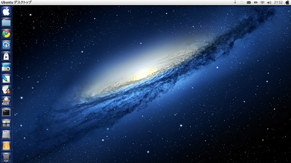 Mac OS X Lion Skin Pack Ubuntu 12.10 テーマ
