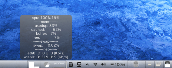 Multi-Core System Monitor Ubuntu Cinnamon システムモニタ
