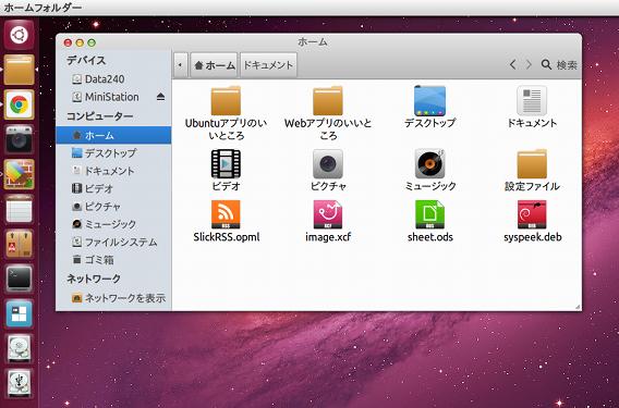Nitrux OS Icons Ubuntu アイコン NITRUX-Buttons