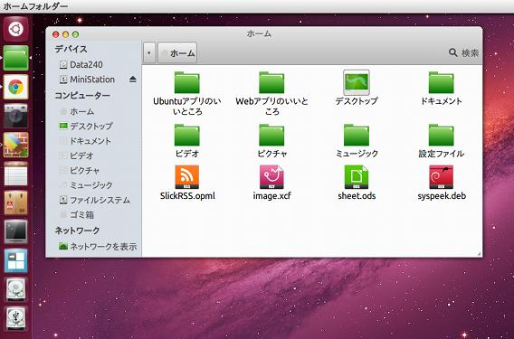 Nitrux OS Icons Ubuntu アイコン NITRUX-Mint