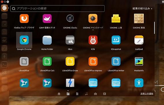 Potenza Icons Ubuntu Unity