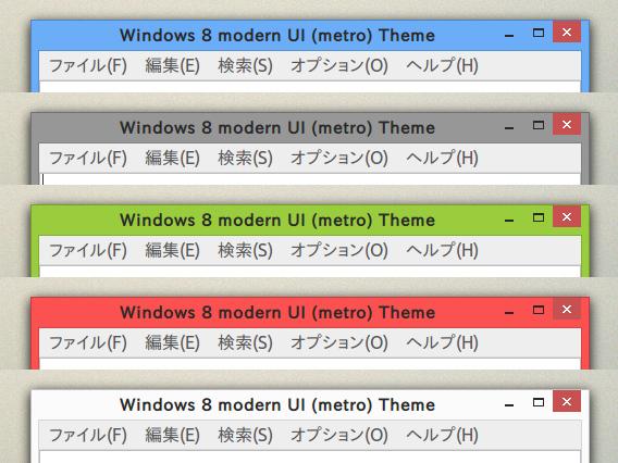Windows 8 modern UI (metro) Ubuntu テーマ
