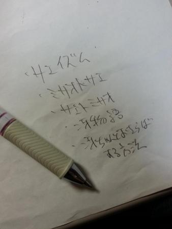 20141114_144318.jpg