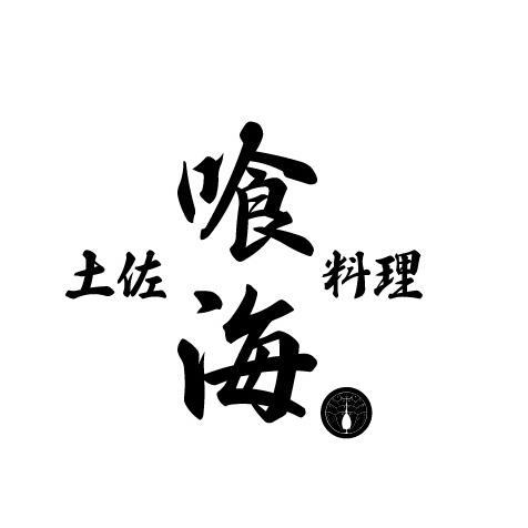 IMG_4222-1[1]