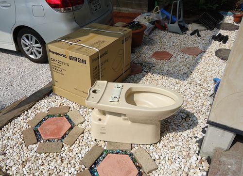 撤去のトイレ