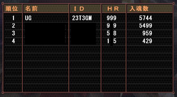 52_入魂