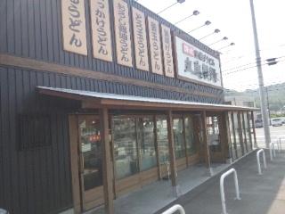 120516 丸亀製麺 水島インター店