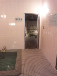120829 桃太郎温泉 一湯館④