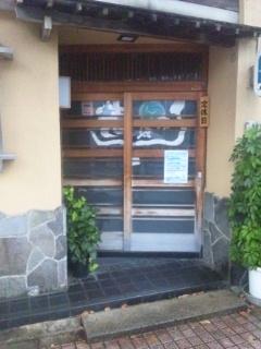 121017 太鼓寿司