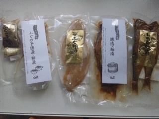 121018 石川県特産