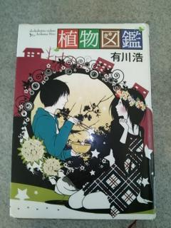 130306 岡山県立図書館②ブログ用