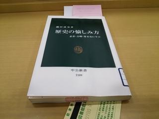 130313 岡山県立図書館 ブログ用