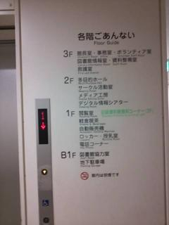 130321 岡山県立図書館① ブログ用