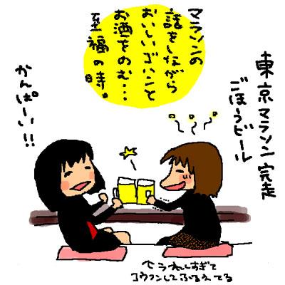 blog41.jpg
