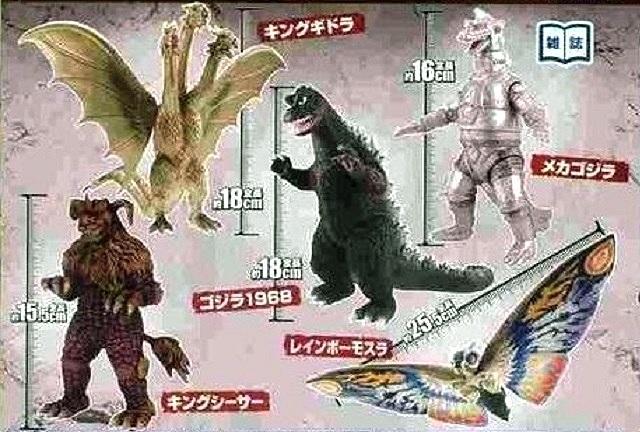 ゴジラ ムービーモンスターシリーズ