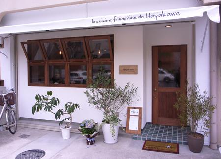 hayakawa201205