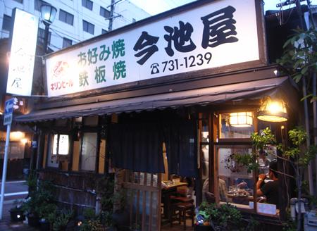 imaikeya201208