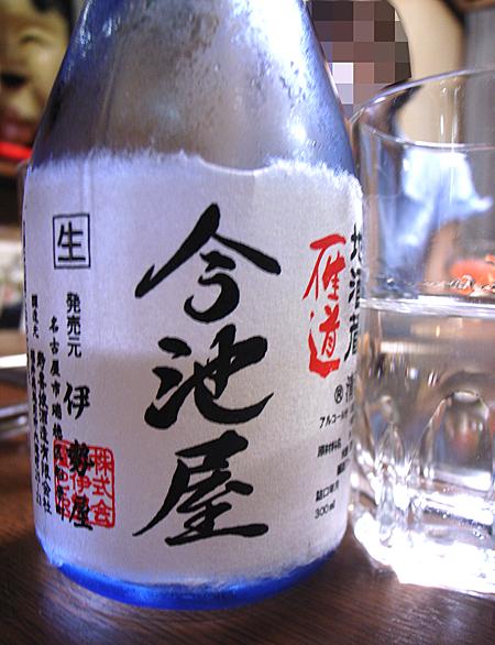 imaikeya2012083