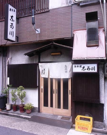 nakagawa201208