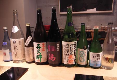 nozawa20120615