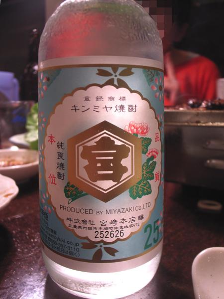 s-yakinikuya2012087