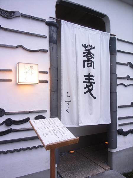shizuku201208