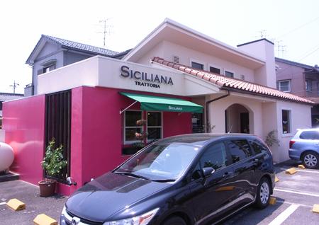 siciliana201205
