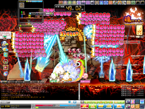 MAPLESTORY+2013-12-30+11-45-13-769_convert_20131230133019.png