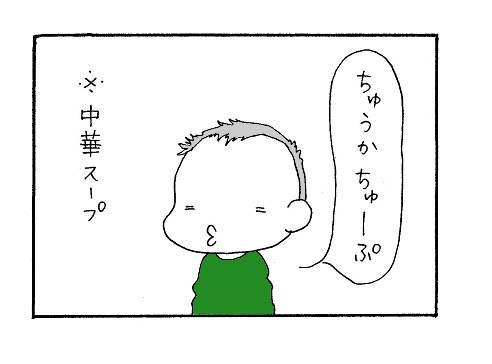 20141027.jpg