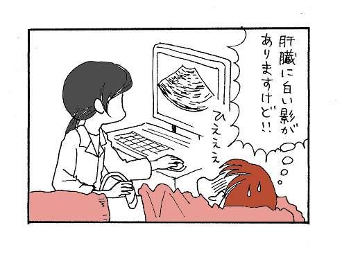20141027a.jpg