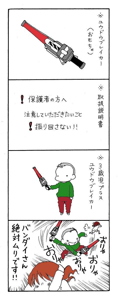 20141029.jpg