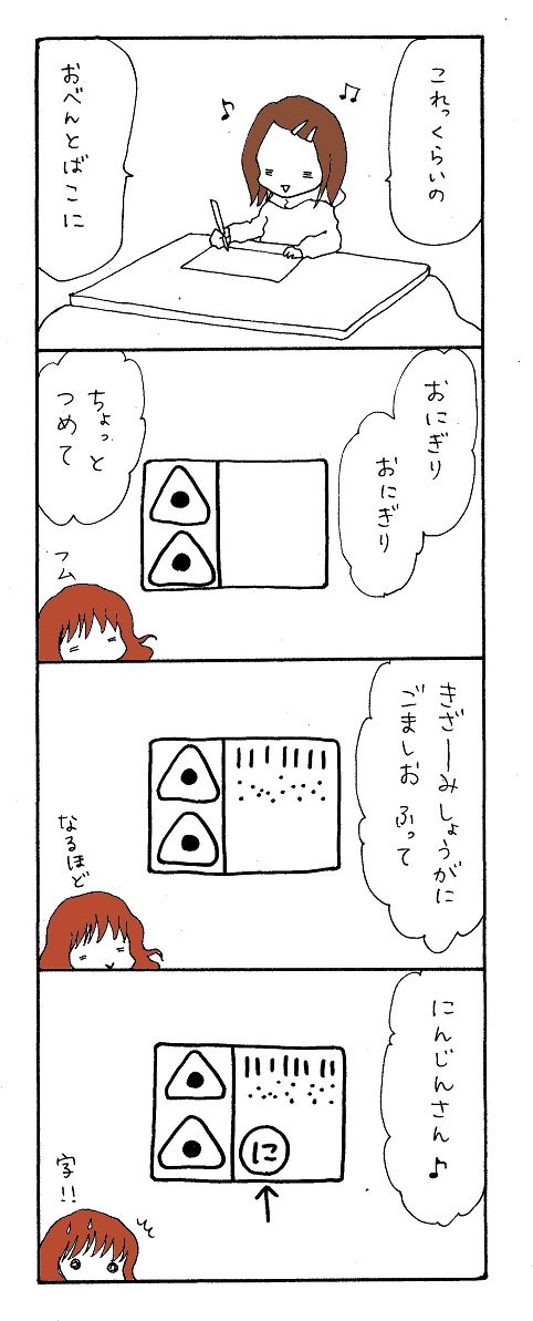 20141212.jpg