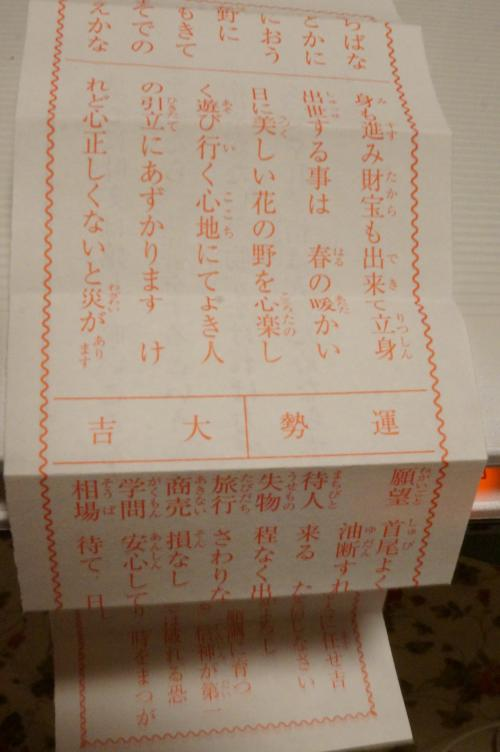 DSC00929-2_convert_20120828195137.jpg