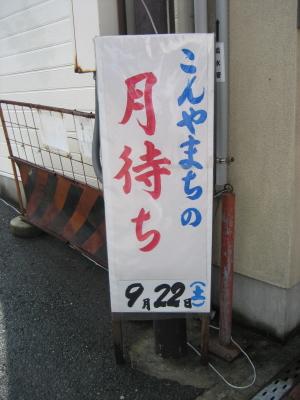 IMG_0247_1_1.jpg