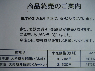 IMG_0285_2_1.jpg