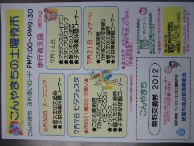 IMG_9805_1_1.jpg